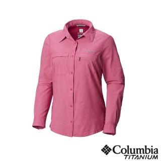 【Columbia 哥倫比亞】女款-鈦 涼感快排長袖長袖襯衫-桃紅(UAL91370FC / 涼感.排汗.上衣)