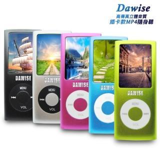 【DW 達微科技】B1831 Dawise輕薄四代插卡1.8吋彩色螢幕 MP4隨身聽(加16G記憶卡 送6大好禮)