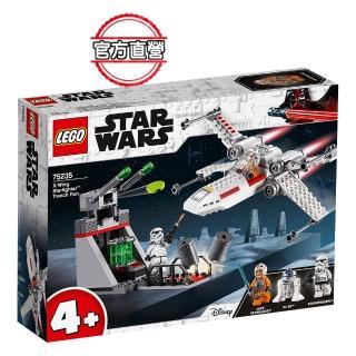 【LEGO 樂高】星際大戰系列 X-Wing Starfighter Trench Run 75235 積木 星戰(75235)
