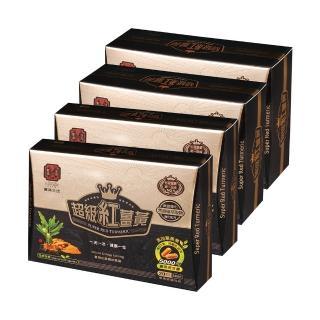 【豐滿生技】超級紅膠囊保健二大盒+二小盒(共四盒入)