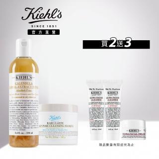 【Kiehl's 契爾氏】水潤緊緻組(白泥面膜+金盞花化妝水250ml)