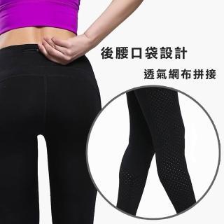 【AFAMIC 艾法】韓版顯瘦高彈力速乾高腰提臀運動瑜珈緊身褲(跑步/健身/瘦身)