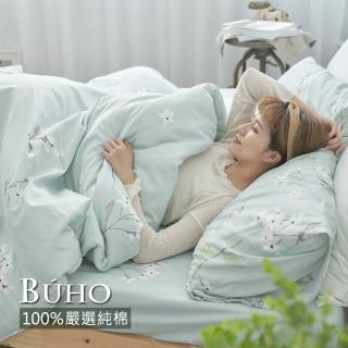 【BUHO】天然嚴選純棉單人二件式床包組(水戀月燦)