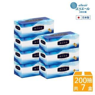 【日本大王】elleair奢侈保濕柔霜面紙200抽/盒(7盒組)