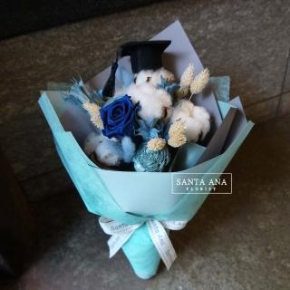 【Santa Ana】藍色畢業季乾燥花束(純手工乾燥花束組合)
