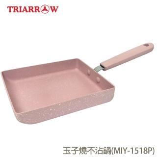 【三箭牌】玉子燒不沾鍋(MIY-1518P)