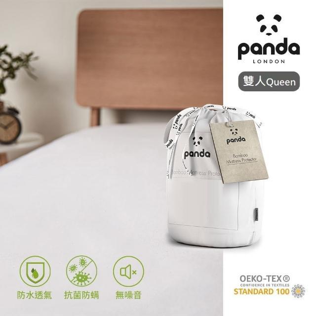 【英國Panda】甜夢保潔墊-雙人Queen(床包式設計