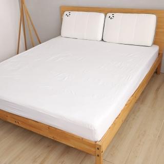 【英國Panda】甜夢保潔墊-雙人King(床包式設計 防水抗菌抗塵蹣)