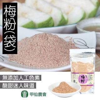 【甲仙農會】梅粉-200g-袋(1袋組)