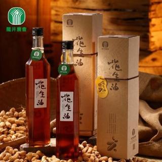 【龍井農會】龍井花生油-465ml-瓶(單瓶組)