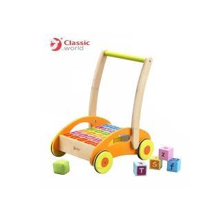 【classic world】積木助步車