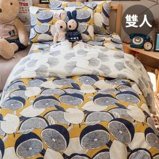 【棉床本舖】雙人床包枕套三件組 台灣製(藍色檸檬與落葉-床包檸檬)