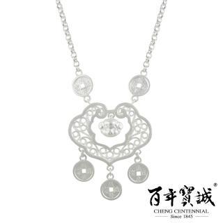 【百年寶誠】帝錢十二生肖足銀花絲寶寶鎖(未羊)