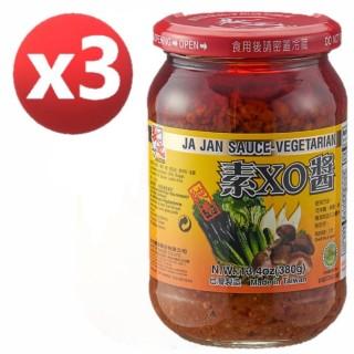 狀元醬油(狀元素XO醬380g*3入)
