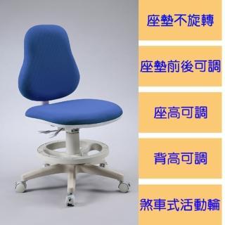 【C&B】資優家安全電腦椅(五色可選)