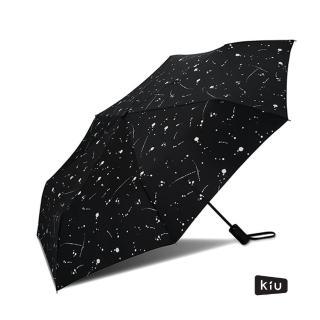 【日本KIU】ASC UMBRELLA自動開合雨傘/抗UV陽傘(65135 潑墨)