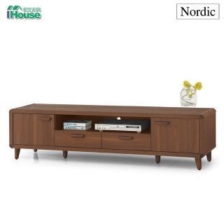 【IHouse】北歐 6尺電視櫃