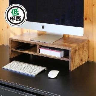 【BuyJM】低甲醛復古防潑水雙層螢幕架/桌上架