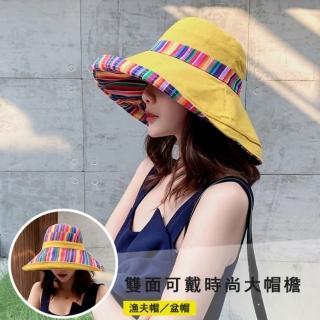【Verona】韓版刺繡雙面民族風翻邊大帽簷遮陽帽漁夫帽(多款顏色可選)