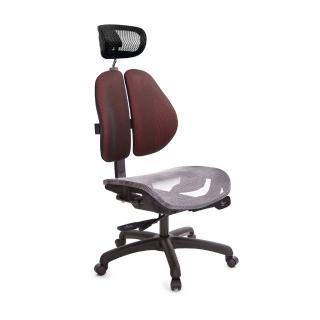 【GXG 吉加吉】高雙背網座 工學椅 /無扶手(TW-2806 EANH)