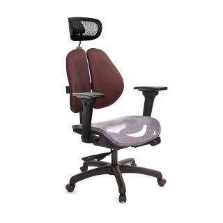 【GXG 吉加吉】高雙背網座 工學椅 /3D升降扶手(TW-2806 EA9)