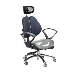 【GXG 吉加吉】高雙背網座 工學椅 /鋁腳/D字扶手(TW-2806 LUA4)