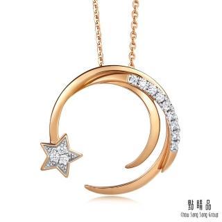 【點睛品】愛情密語 流星 18K玫瑰金鑽石項鍊