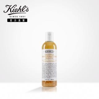 【Kiehl's 契爾氏】金盞花植物精華化妝水250ml