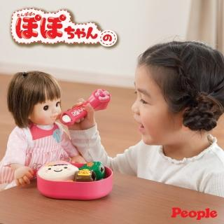 【POPO-CHAN】POPO-CHAN會說話的便當組合(10種不同的對話!)