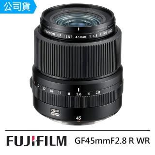 【FUJIFILM 富士】GF 45mm F2.8 R WR 定焦鏡頭--公司貨