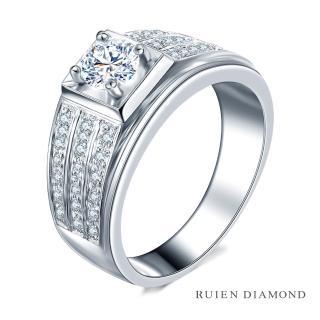 【RUIEN DIAMOND 瑞恩鑽石】GIA30分 D VVS2 3EX 男戒(18K金 鑽石戒指)