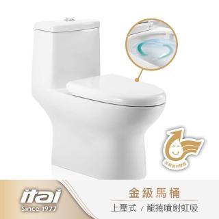 【ITAI 一太】金級省水馬桶 ET-7007(龍捲式沖水 輕鬆清潔沒煩惱)
