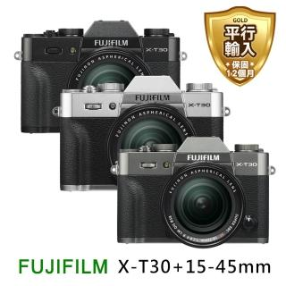 【FUJIFILM 富士】X-T30+15-45mm單鏡組(中文平輸)