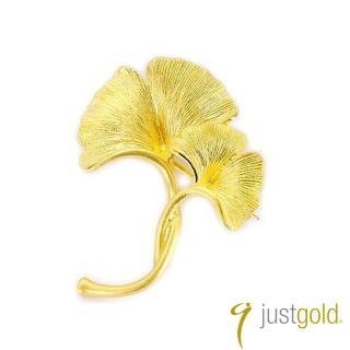 【Just Gold 鎮金店】銀杏純金系列 黃金別針(墜子)