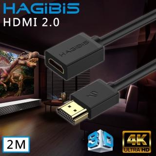 【HAGiBiS 海備思】HDMI2.0版4K高清畫質公對母延長線(2M)