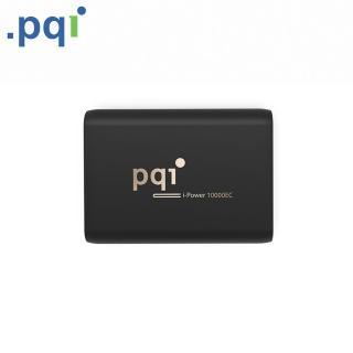 【PQI 勁永】i-Power 10000EC Type-c 行動電源(可同時充3台設備 大電流輸出  滿足快充需求)