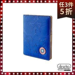 【Deseno】Marvel漫威英雄-胸甲浮雕護照夾(美國隊長)