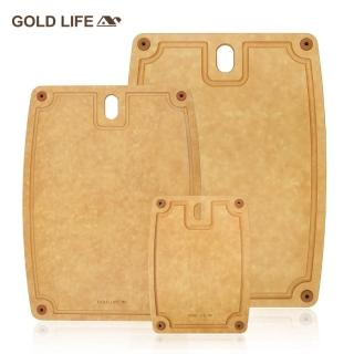 GOLD LIFE 美國原木不吸水抗菌砧板
