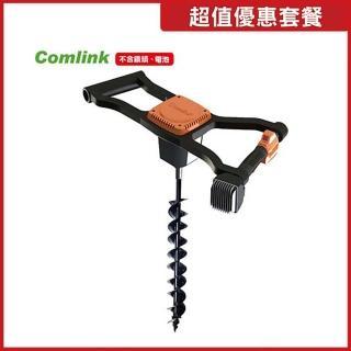 【東林BLDC】專業型土壤鑽孔機