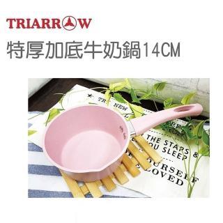 【三箭牌】14公分特厚加底牛奶鍋 MIY-14P