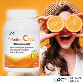 【GNC 健安喜】三效維生素C1000食品錠90錠(維生素C/穀胱甘月太/葡萄籽)