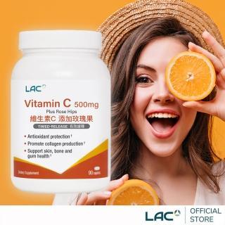 【GNC 健安喜】保護力↑ 維他命C食品錠 100錠(保護力/VitaminC)