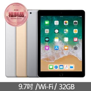 【Apple 蘋果】福利品 iPad 5 9.7 Wi-Fi 32GB 平板(A1822)