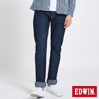 【EDWIN】JERSEYS迦績窄直筒褲-男款(原藍磨)