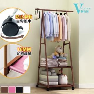 【VENCEDOR】三角附輪加粗衣帽置物架-1入組(衣櫥 衣櫃 加粗16mm  衣帽架)