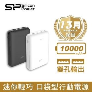 【SP 廣穎】C100 口袋型行動電源 10000mAh(BSMI認證)