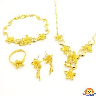 【D.M.】花好月圓黃金套組8.42錢