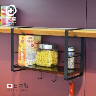 【+O家窩】日本製Layer免鑽櫥櫃下金屬吊掛層架-30cm(活動式/免釘/無痕/多功能/日製/進口)