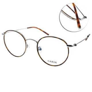 【CARIN】知性文青圓框眼鏡(琥珀棕-銀#PENNY C3)
