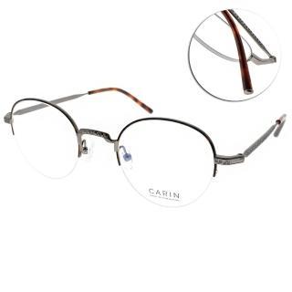 【CARIN】知性文青半框眼鏡(琥珀棕-霧銀#RIGBY C3)